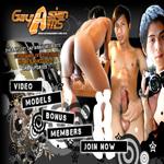 Sign Up Gay Asian Amateurs