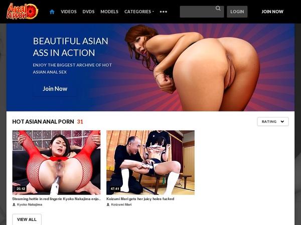 Anal Nippon Renew Subscription
